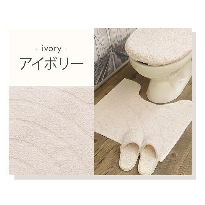 トイレマット 55cm×60cm 「コットンリッジ」 綿100% 洗える 日本製 綿 コットン ( グレー / アイボリー ) 足元 足下 マット インテリア 55×60 san-luna 03