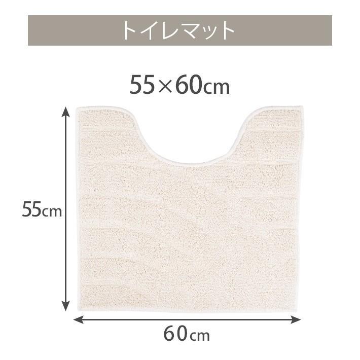 トイレマット 55cm×60cm 「コットンリッジ」 綿100% 洗える 日本製 綿 コットン ( グレー / アイボリー ) 足元 足下 マット インテリア 55×60 san-luna 04