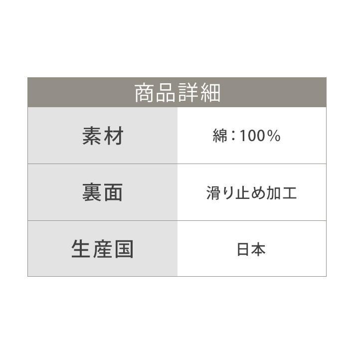 トイレマット 55cm×60cm 「コットンリッジ」 綿100% 洗える 日本製 綿 コットン ( グレー / アイボリー ) 足元 足下 マット インテリア 55×60 san-luna 05