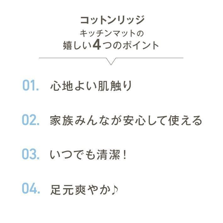 トイレタリー 4点セット 「コットンリッジ」綿100%  日本製 洗える ( グレー / アイボリー ) 55×60 san-luna 02