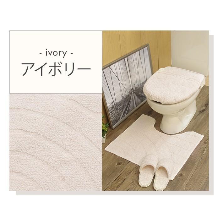トイレタリー 4点セット 「コットンリッジ」綿100%  日本製 洗える ( グレー / アイボリー ) 55×60 san-luna 11