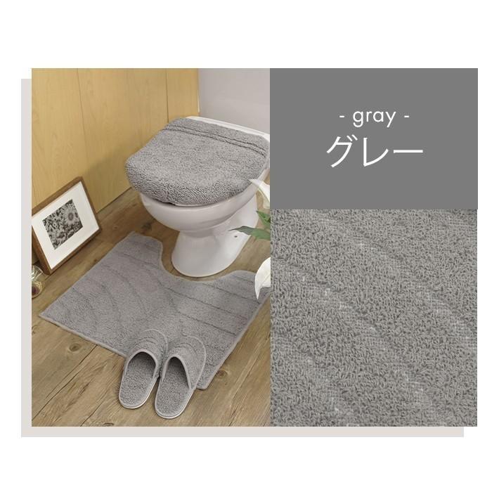 トイレタリー 4点セット 「コットンリッジ」綿100%  日本製 洗える ( グレー / アイボリー ) 55×60 san-luna 12