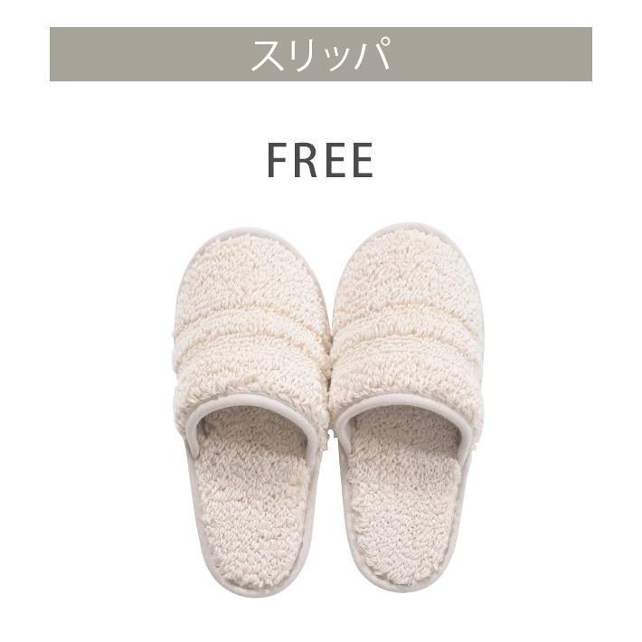 トイレタリー 4点セット 「コットンリッジ」綿100%  日本製 洗える ( グレー / アイボリー ) 55×60 san-luna 15