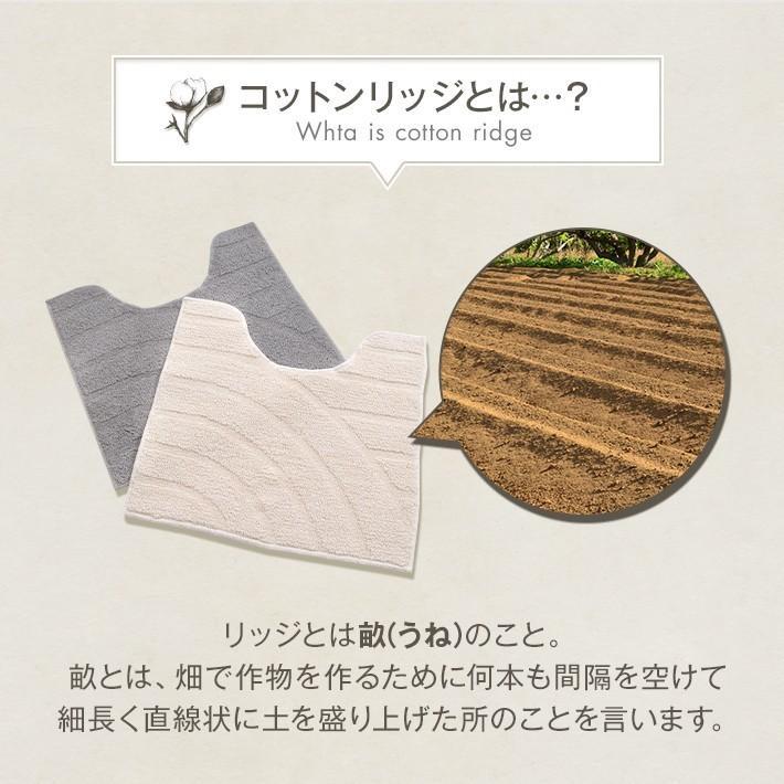 トイレタリー 4点セット 「コットンリッジ」綿100%  日本製 洗える ( グレー / アイボリー ) 55×60 san-luna 03