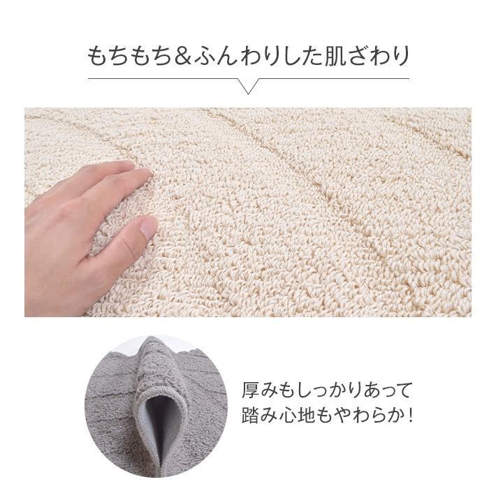トイレタリー 4点セット 「コットンリッジ」綿100%  日本製 洗える ( グレー / アイボリー ) 55×60 san-luna 05