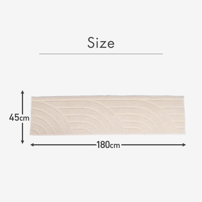 キッチンマット 45cm×180cm 「コットンリッジ」 綿100% 滑り止め 日本製 洗える アイボリー 45×180|san-luna|11