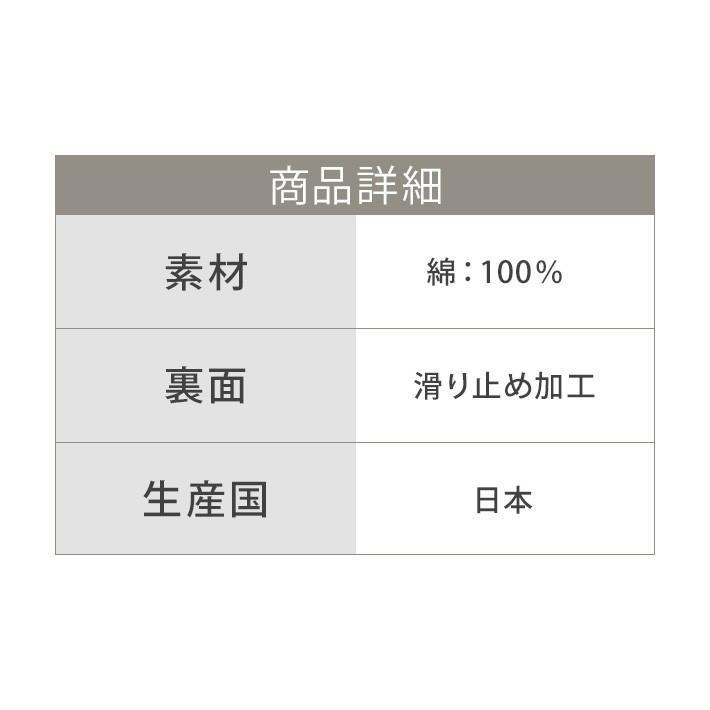 キッチンマット 45cm×180cm 「コットンリッジ」 綿100% 滑り止め 日本製 洗える アイボリー 45×180|san-luna|12