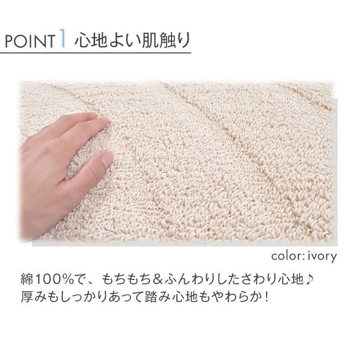 キッチンマット 45cm×180cm 「コットンリッジ」 綿100% 滑り止め 日本製 洗える アイボリー 45×180|san-luna|05