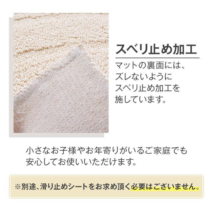 キッチンマット 45cm×180cm 「コットンリッジ」 綿100% 滑り止め 日本製 洗える アイボリー 45×180|san-luna|07