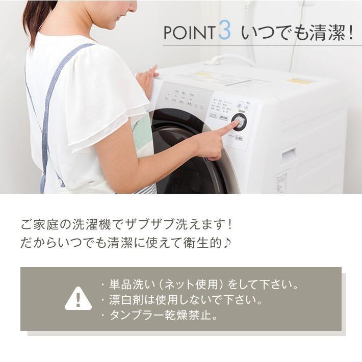 キッチンマット 45cm×180cm 「コットンリッジ」 綿100% 滑り止め 日本製 洗える アイボリー 45×180|san-luna|08