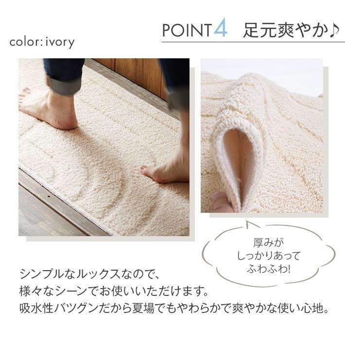 キッチンマット 45cm×180cm 「コットンリッジ」 綿100% 滑り止め 日本製 洗える アイボリー 45×180|san-luna|09