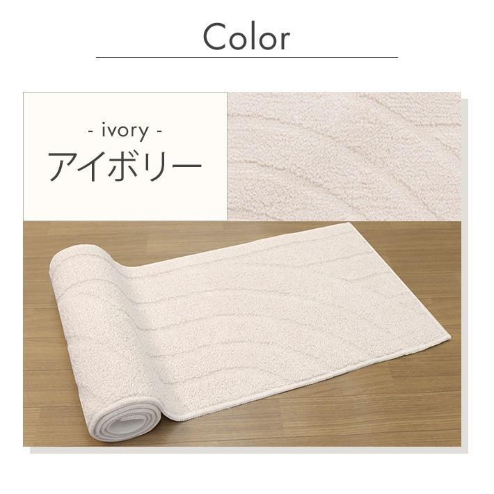 キッチンマット 45cm×180cm 「コットンリッジ」 綿100% 滑り止め 日本製 洗える アイボリー 45×180|san-luna|10