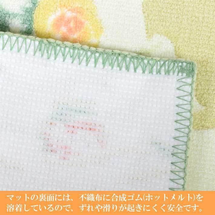 洗える 抗菌・防臭 防滑「ドッグ・シルエット」トイレマット 単品 65×80cm 胴長タイプ  日本製 san-luna 04