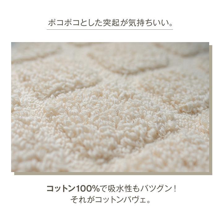洗える キッチンマット 45cm×120cm 「コットン パヴェ」 綿100% 滑り止め 日本製 san-luna 03