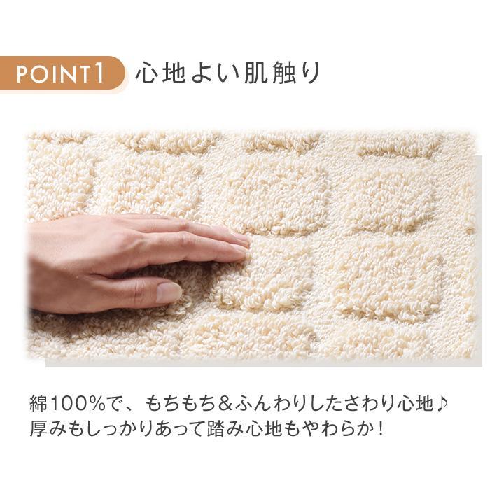洗える キッチンマット 45cm×120cm 「コットン パヴェ」 綿100% 滑り止め 日本製 san-luna 05