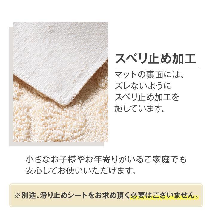 洗える キッチンマット 45cm×120cm 「コットン パヴェ」 綿100% 滑り止め 日本製 san-luna 07