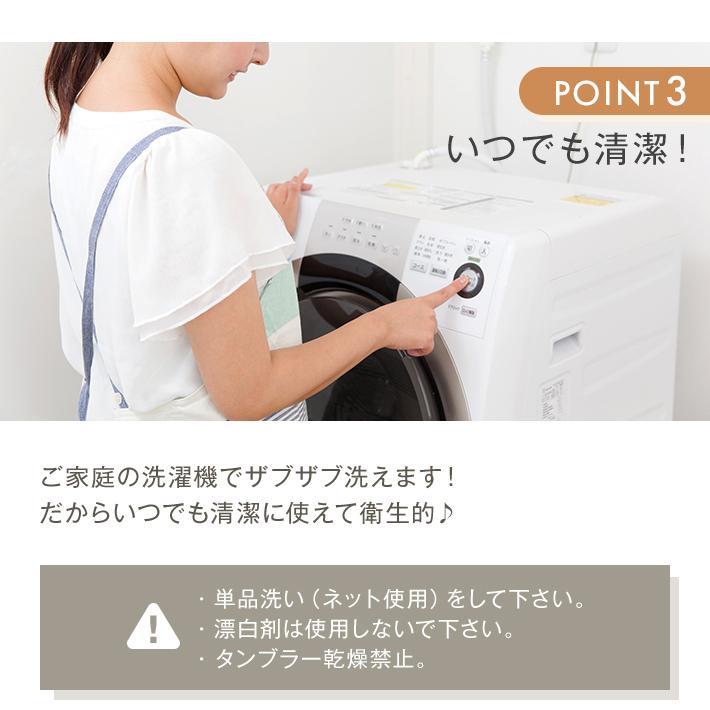 洗える キッチンマット 45cm×120cm 「コットン パヴェ」 綿100% 滑り止め 日本製 san-luna 08