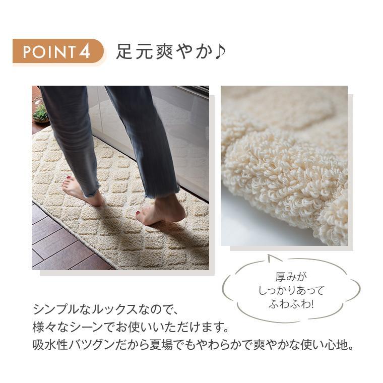 洗える キッチンマット 45cm×120cm 「コットン パヴェ」 綿100% 滑り止め 日本製 san-luna 09