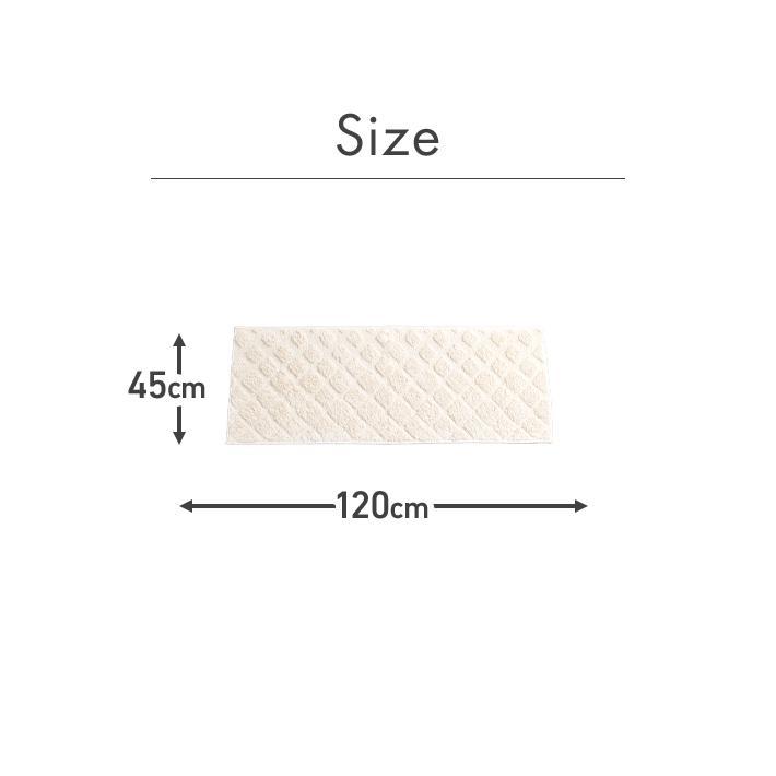洗える キッチンマット 45cm×120cm 「コットン パヴェ」 綿100% 滑り止め 日本製 san-luna 10