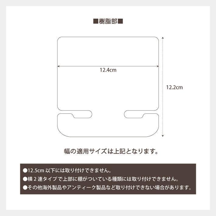 トイレタリー 4点セット 「コットン パヴェ」綿100% 日本製 洗える アイボリー 55×60|san-luna|13