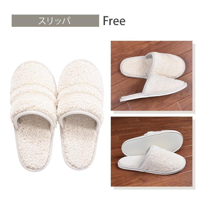 トイレタリー 4点セット 「コットン パヴェ」綿100% 日本製 洗える アイボリー 55×60|san-luna|08