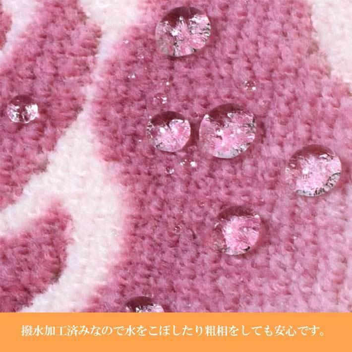 洗える 抗菌・防臭 防滑「ローズ&キャット」ラグ 130×190cm 日本製|san-luna|02