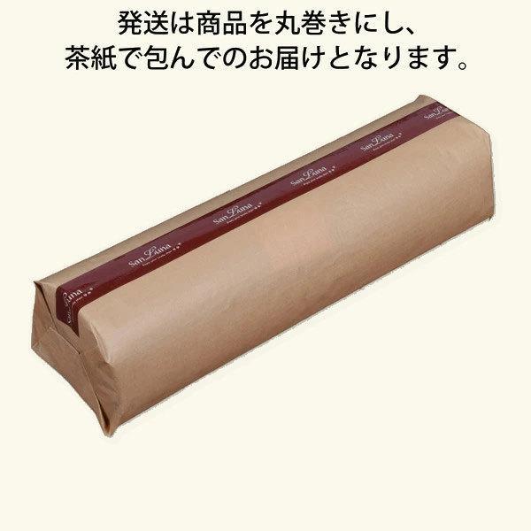 洗える 抗菌・防臭 防滑「ローズ&キャット」ラグ 130×190cm 日本製|san-luna|05