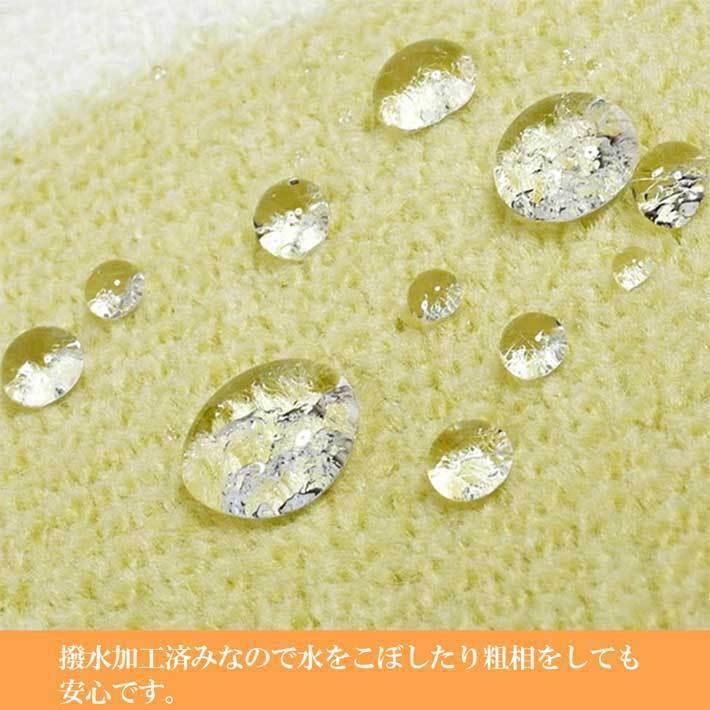 洗える 抗菌・防臭 防滑「ドッグ・シルエット」ラグマット 130×190cm 日本製|san-luna|02