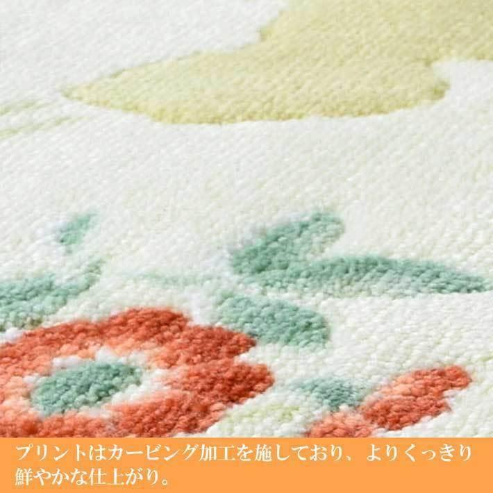洗える 抗菌・防臭 防滑「ドッグ・シルエット」ラグマット 130×190cm 日本製|san-luna|04