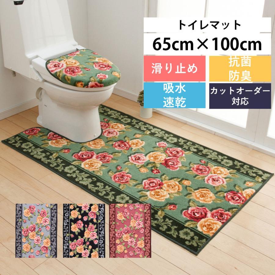 トイレマット 65cm×100cm エレガントローズ 日本製 san-luna