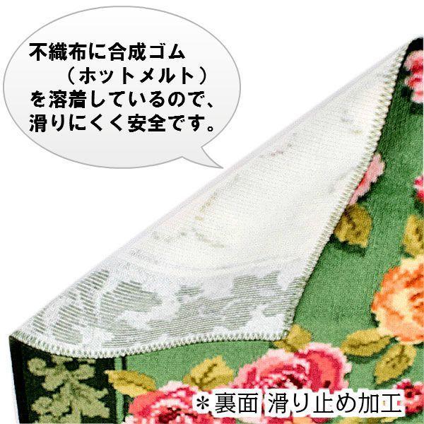 トイレマット 65cm×100cm エレガントローズ 日本製 san-luna 03