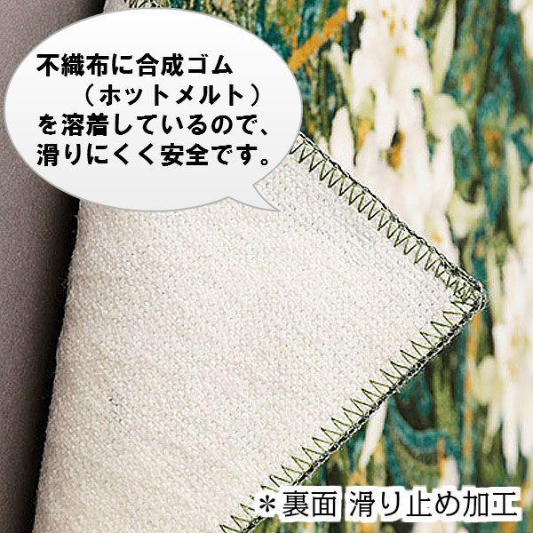 キッチンマット 65cm×150cm ユリ柄 日本製|san-luna|03