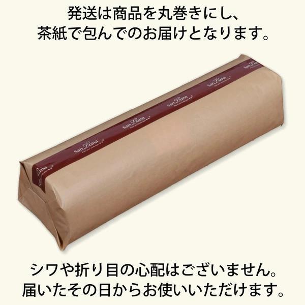 キッチンマット 65cm×150cm ユリ柄 日本製|san-luna|04