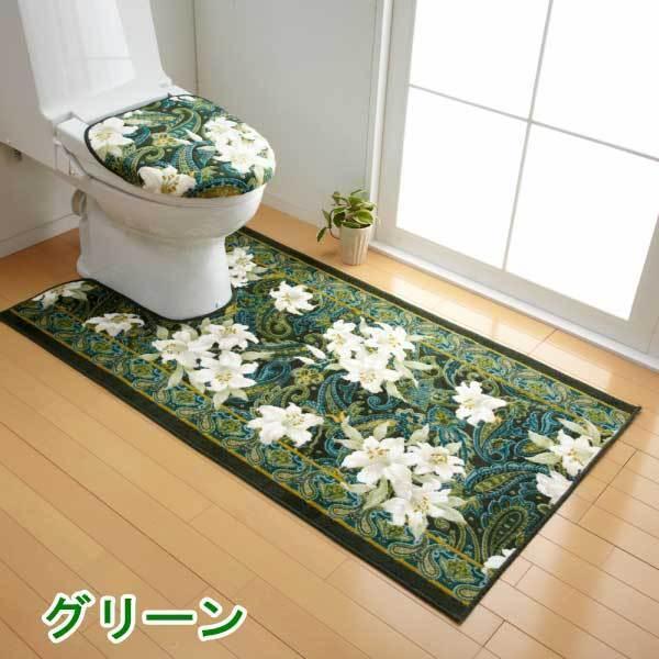 トイレマット 65cm×100cm ユリ柄 日本製 san-luna 04