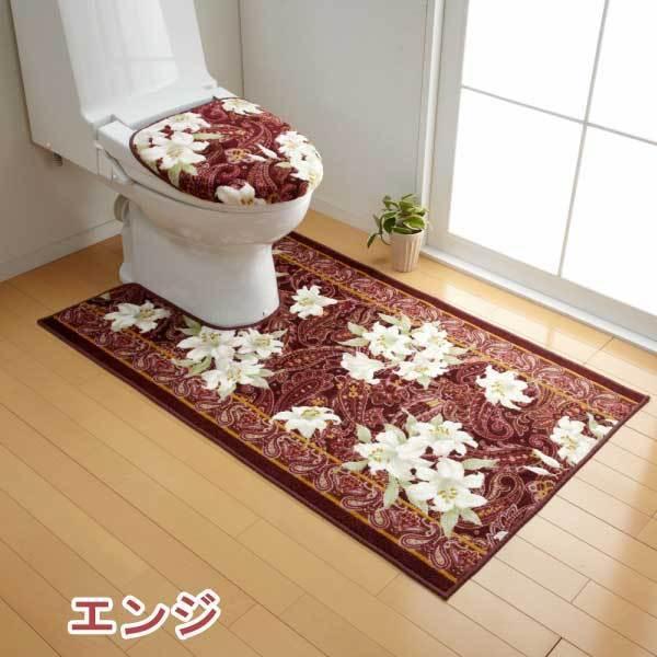 トイレマット 65cm×100cm ユリ柄 日本製 san-luna 05