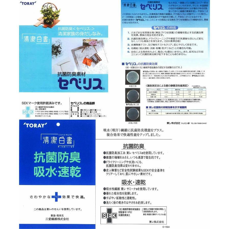 トイレマット 65cm×100cm ユリ柄 日本製 san-luna 07