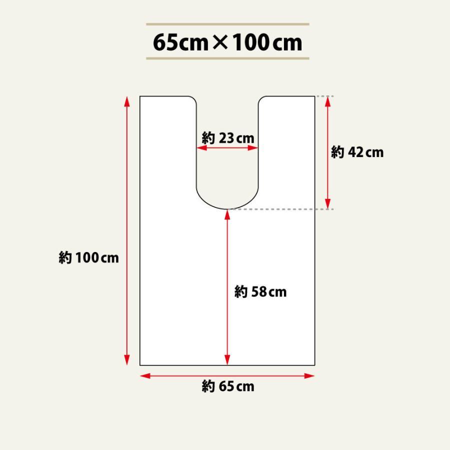 トイレマット 65cm×100cm ユリ柄 日本製 san-luna 08