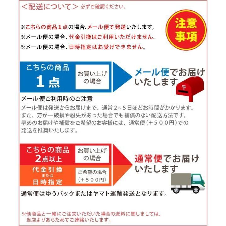 トイレ ふた カバー ユリ柄 日本製 メール便 送料無料 san-luna 04