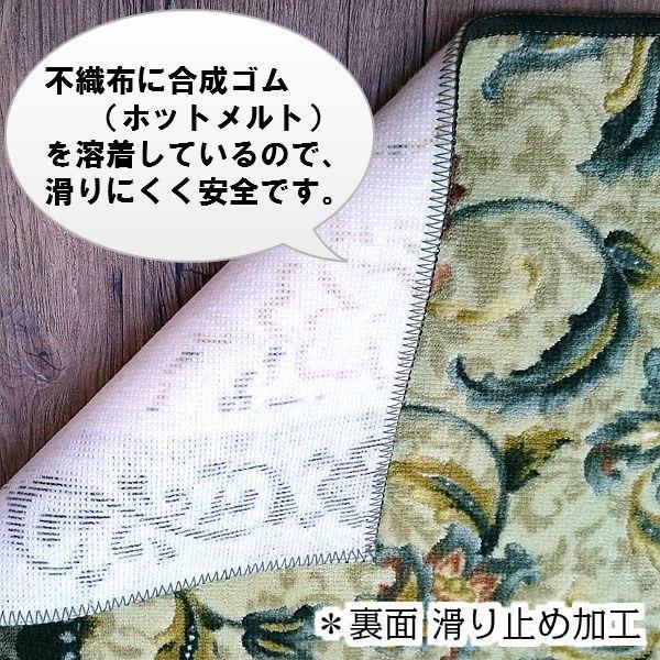 廊下用 カーペット 廊下 マット 65cm×120cm オリエンタル更紗 日本製|san-luna|03