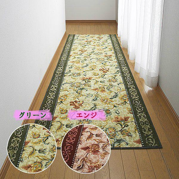 廊下用 カーペット 廊下 マット 65cm×340cm オリエンタル更紗 日本製|san-luna