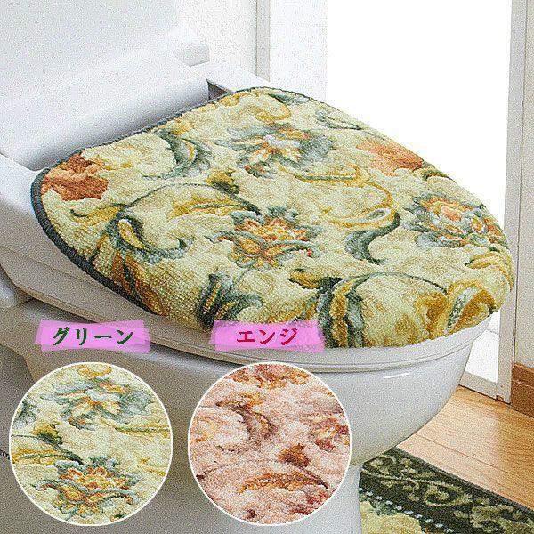 トイレ ふた カバー オリエンタル更紗 日本製 メール便 送料無料 san-luna