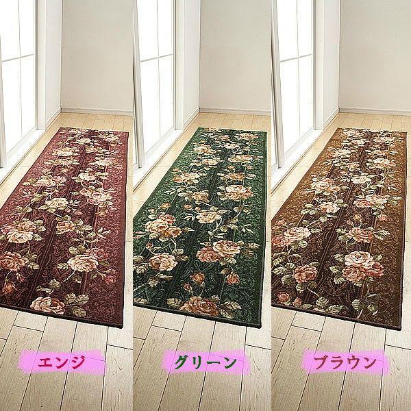 廊下用 カーペット 廊下 マット 65cm×120cm バラ・ベルサイユ 日本製|san-luna