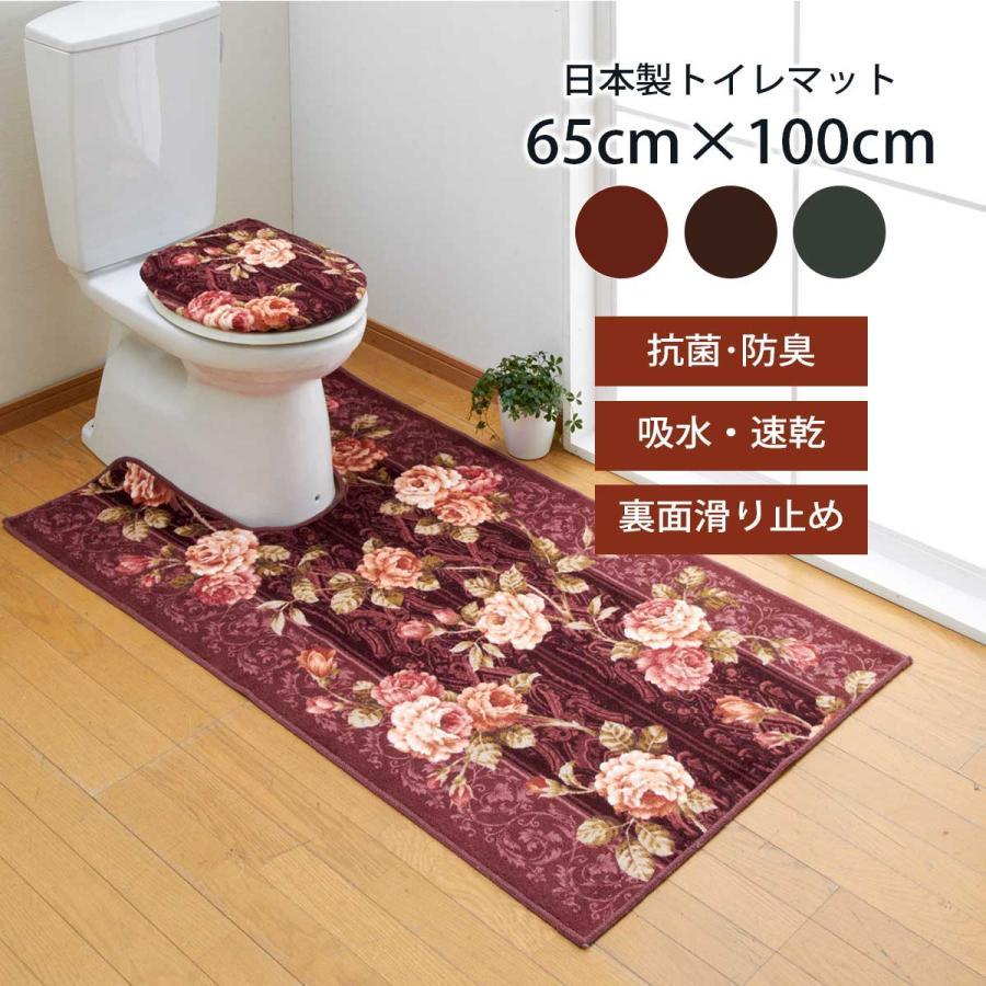トイレマット 単品 65cm×100cm バラ・ベルサイユ 日本製|san-luna