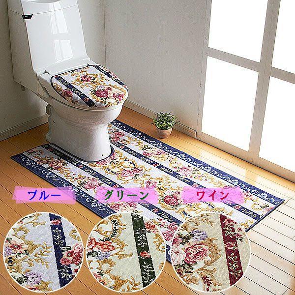 トイレマット 65cm×100cm マリア 日本製|san-luna