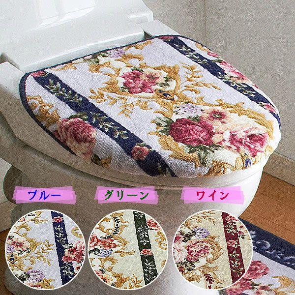 トイレ ふた カバー マリア 日本製 メール便 送料無料|san-luna