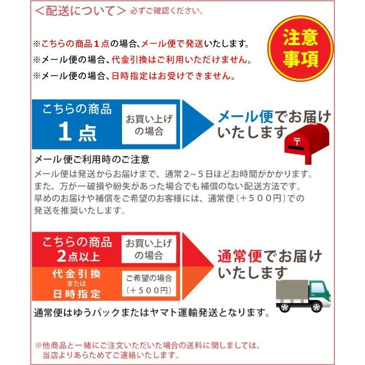 トイレ ふた カバー ふくろう 日本製 メール便 送料無料|san-luna|05