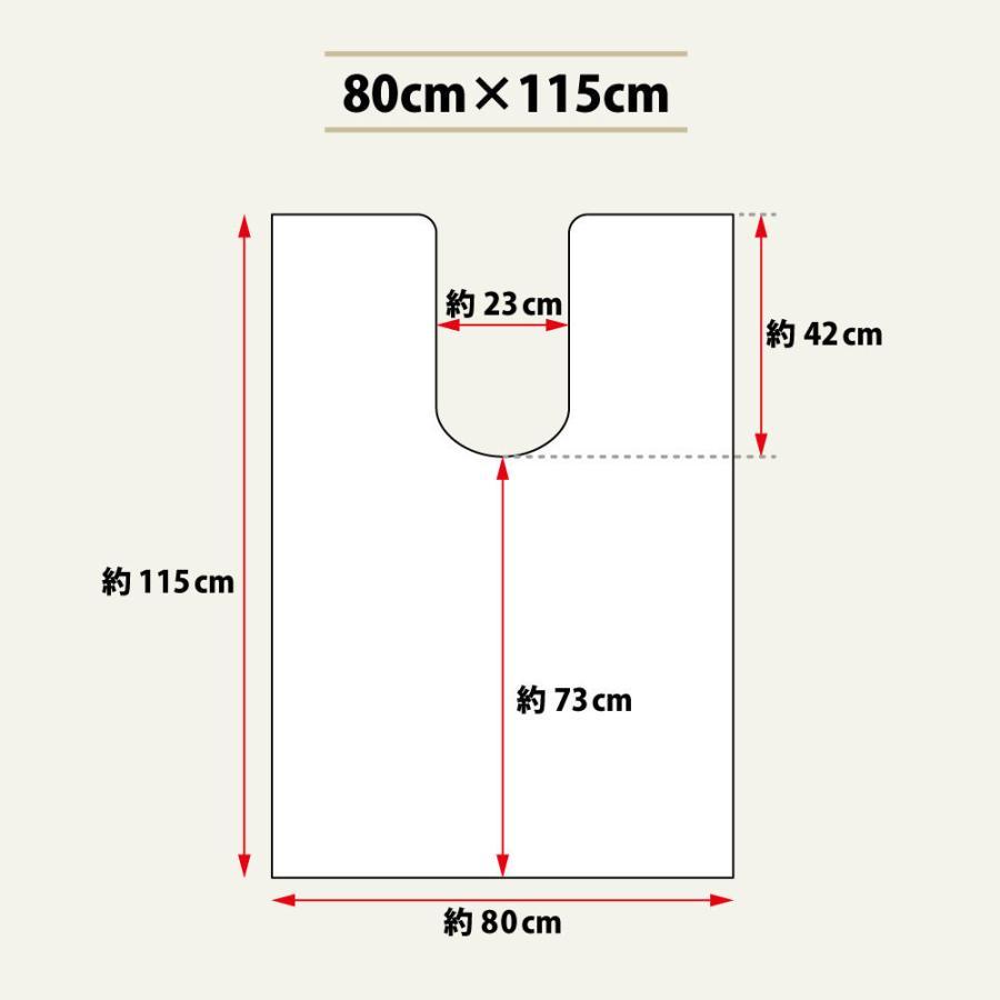 トイレマット 単品 80cm×115cm フラワーガーデン 日本製|san-luna|05