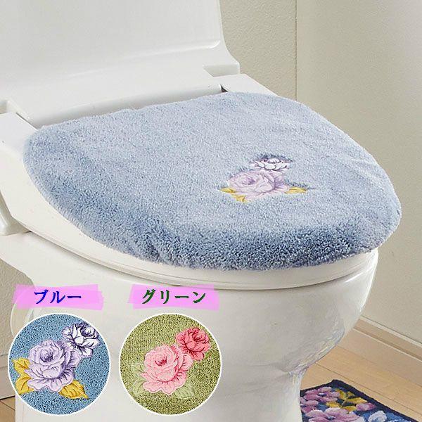 トイレ ふた カバー フラワーガーデン 日本製 メール便 送料無料 san-luna