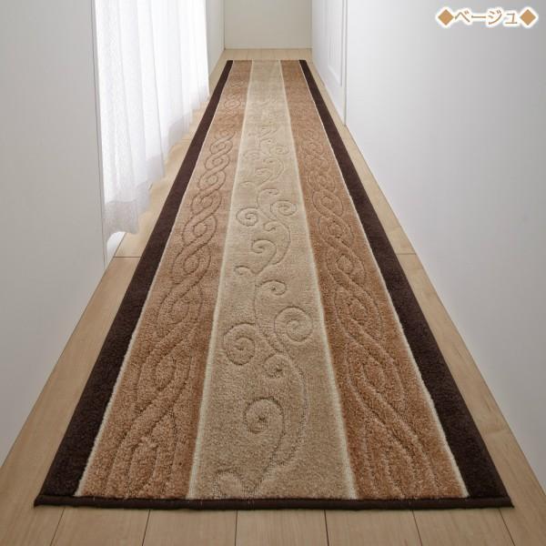 廊下用 カーペット 廊下 マット 80cm×540cm 【ステラ】 トルコ製生地使用 日本製|san-luna|05