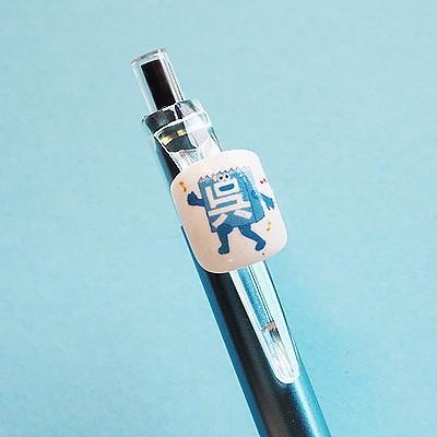 ペンデコ 呉氏 お好きなペンに取り付け自在|san-smile|02